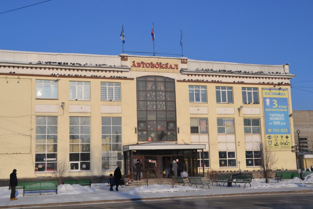 Estación autobús Irkutsk