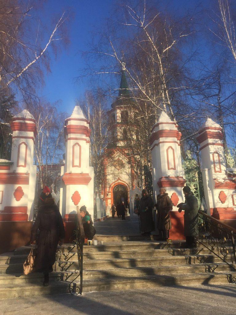 Catedral de la Epifanía Irkutsk