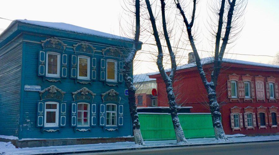 guía Irkutsk