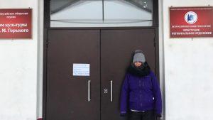 Fracaso entrevista Siberia