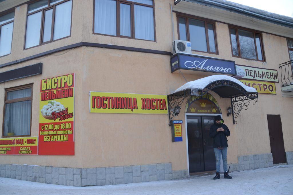 Hostel Karaganda
