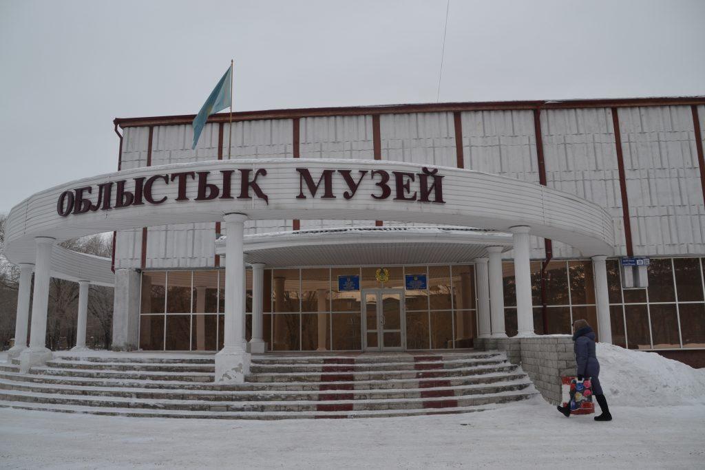 Museo regional de Karaganda