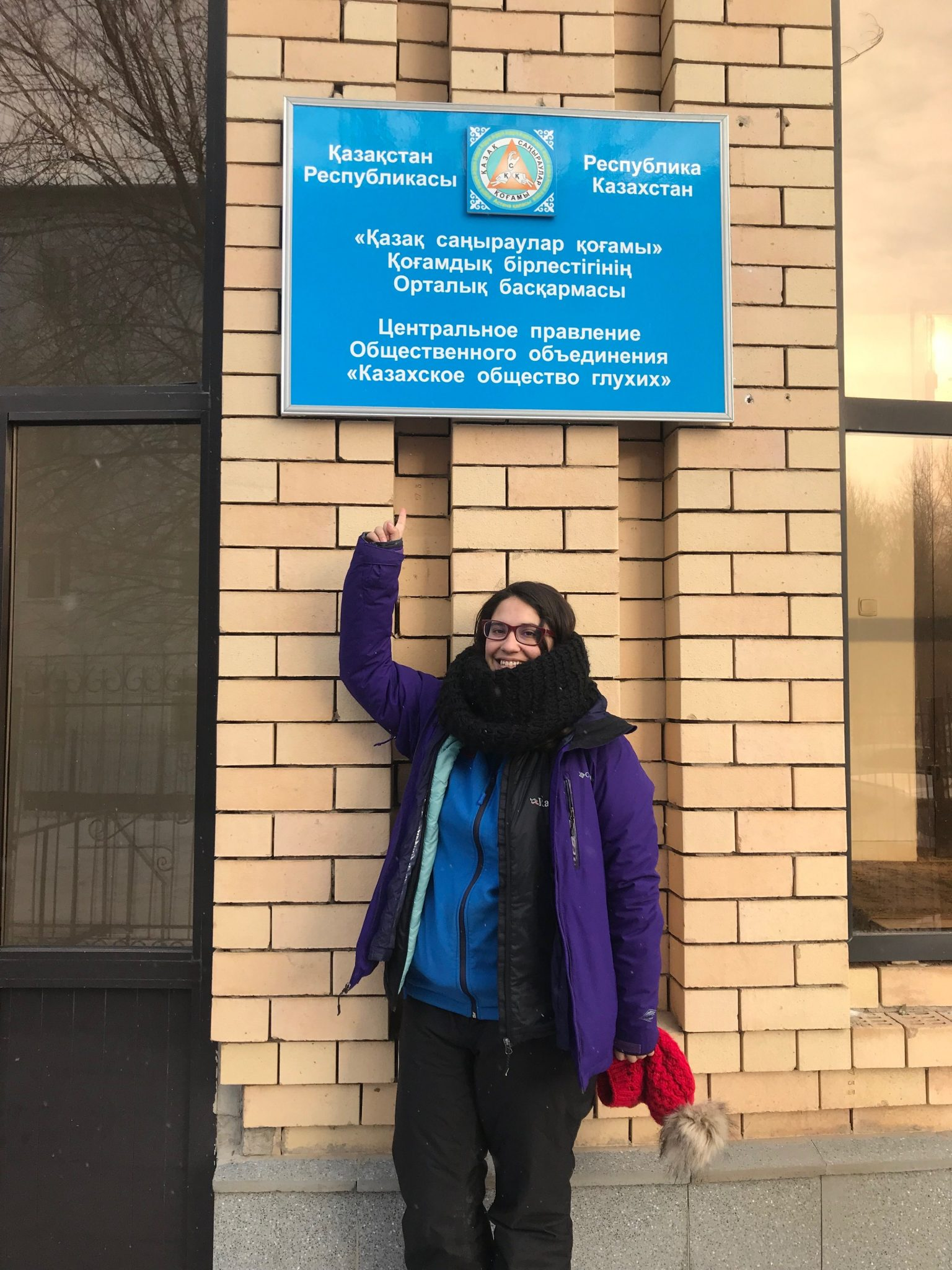 Entrada Asociación de personas sordas de Astana