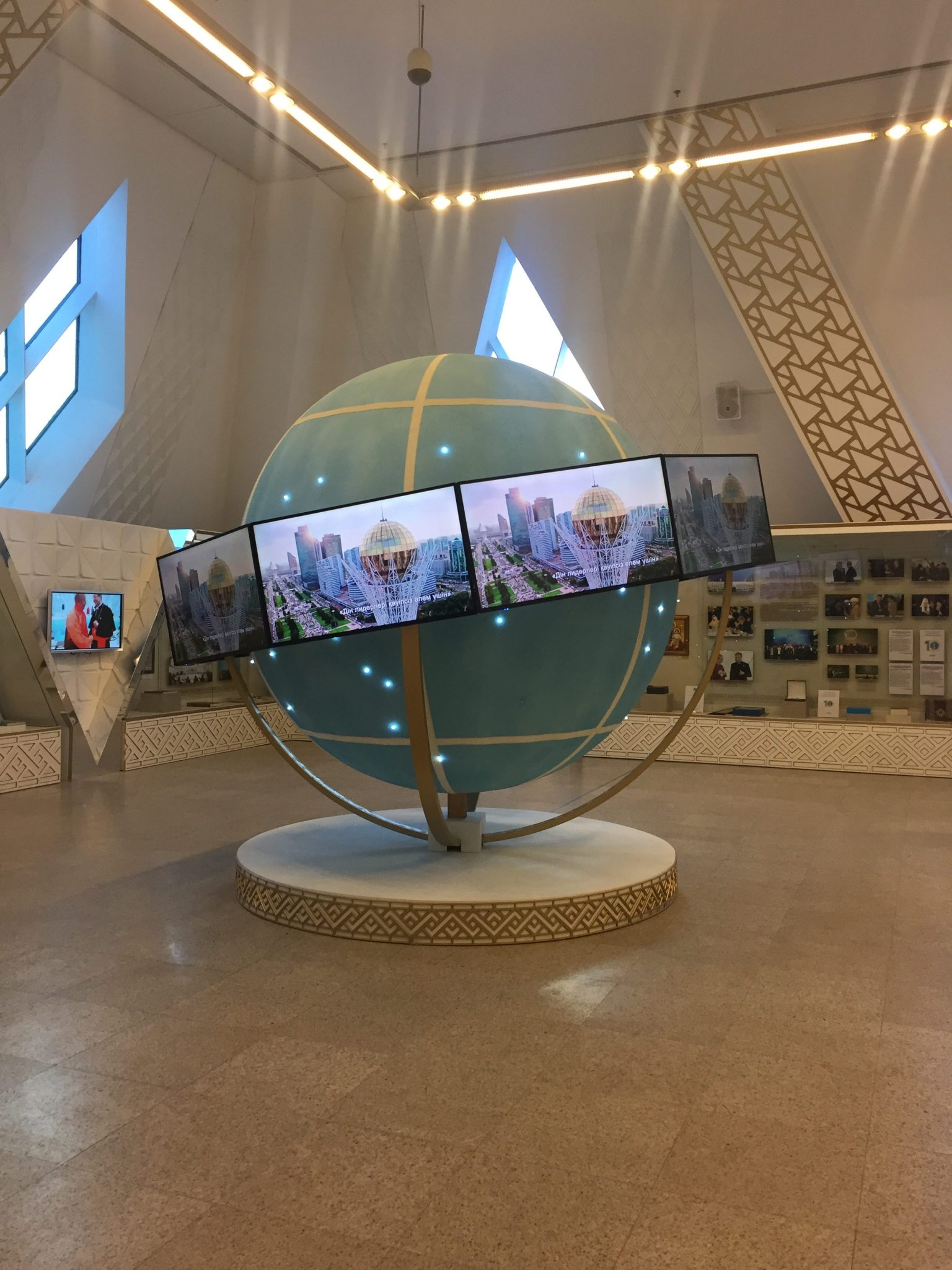 Interior del Palacio de la Paz y la Conciliación