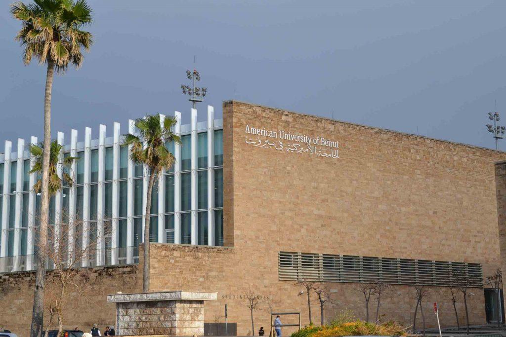 Universidad Americana de Beirut. De las más prestigiosas de la ciudad