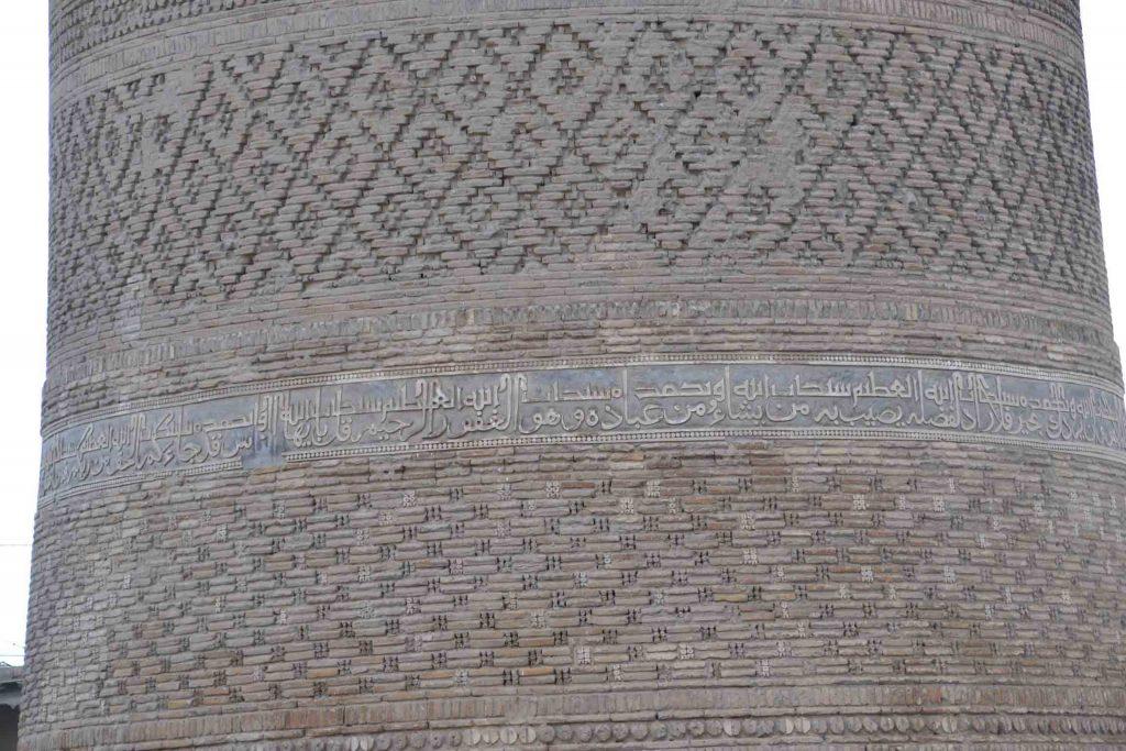 Inscripciones en el minarete