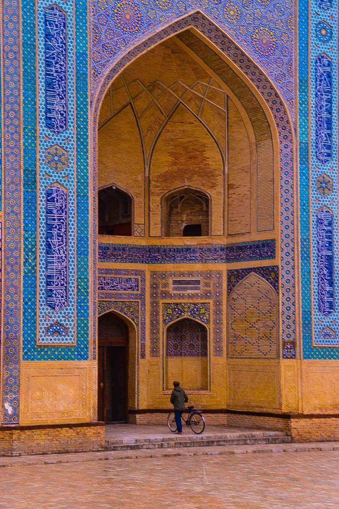 Puerta de entrada de la Madrassa Mir Arab