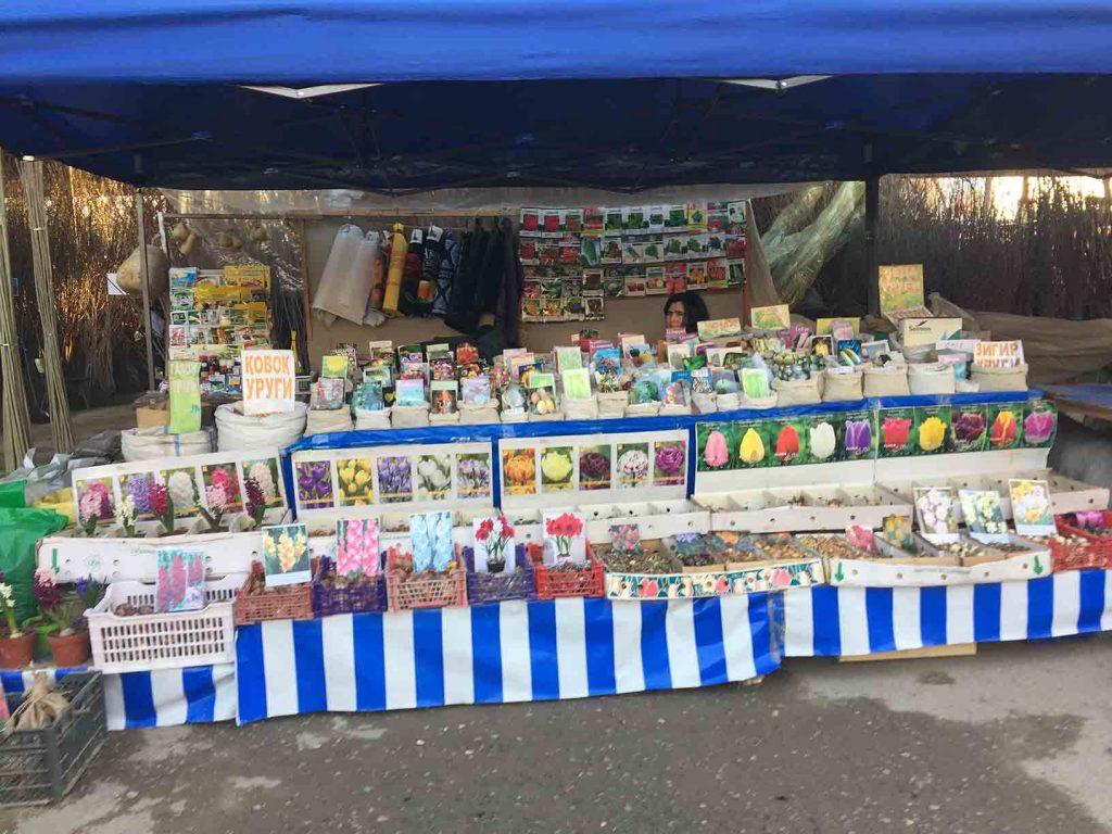 Mercado de flores bazar