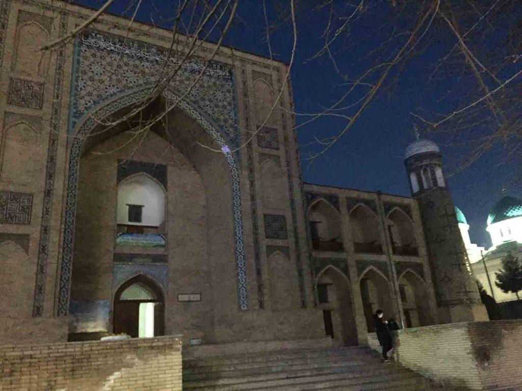 Entrada Madrasa
