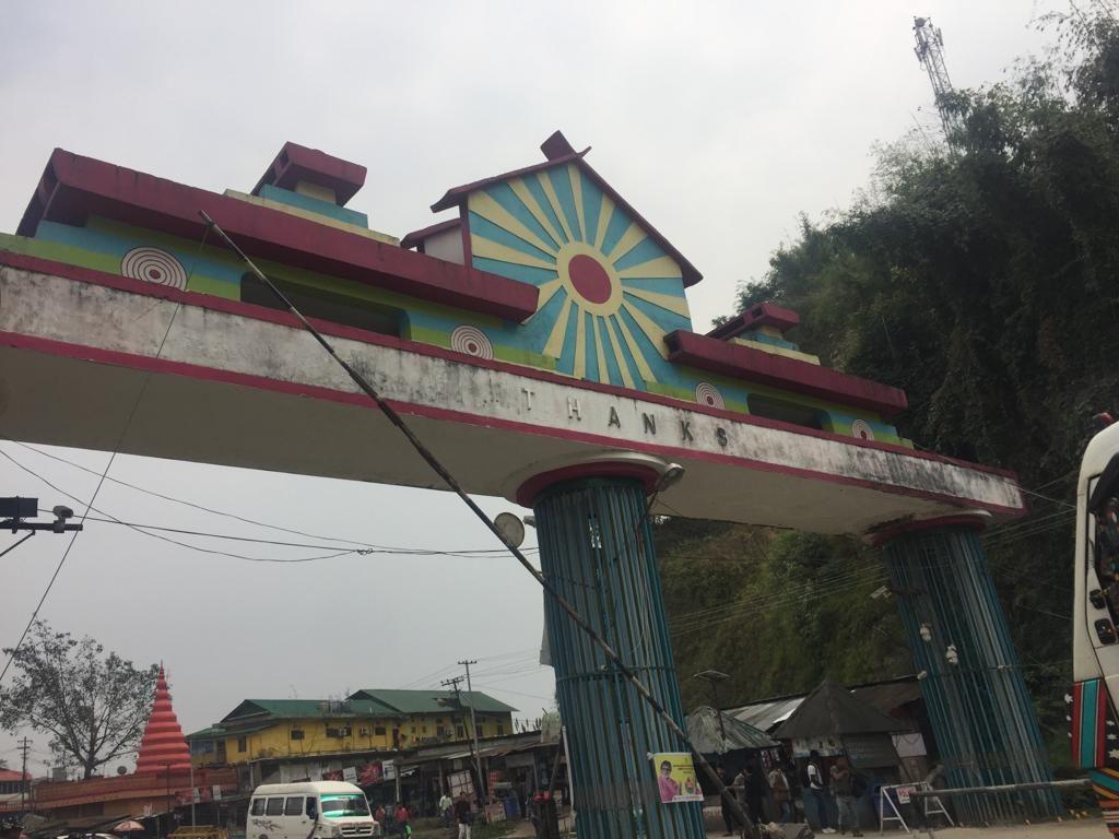 Puertas para entrar a las Auranachal Pradesh