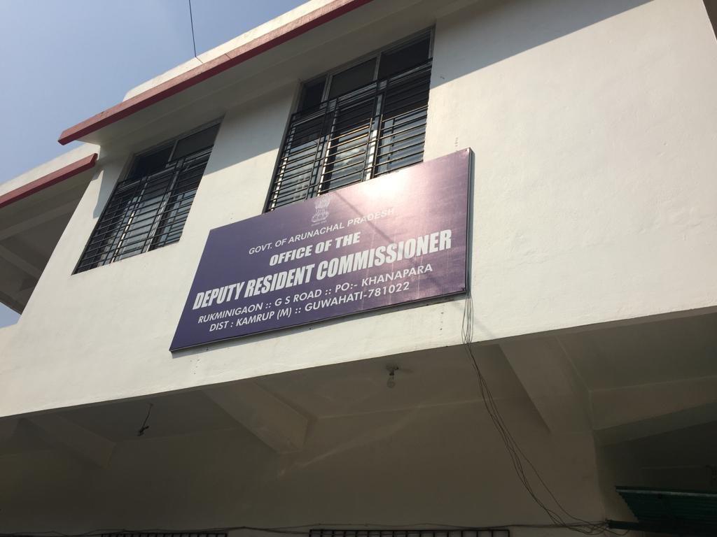 Oficinas del Comisionado de Arunachal Pradesh en Guwahati