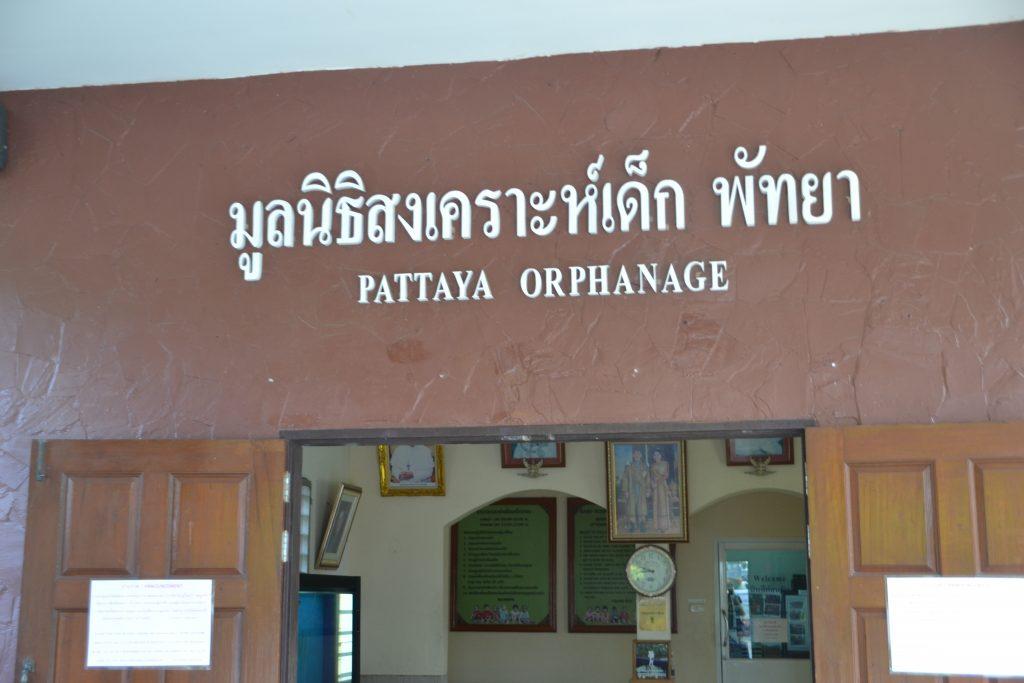 Puerta del orfanato