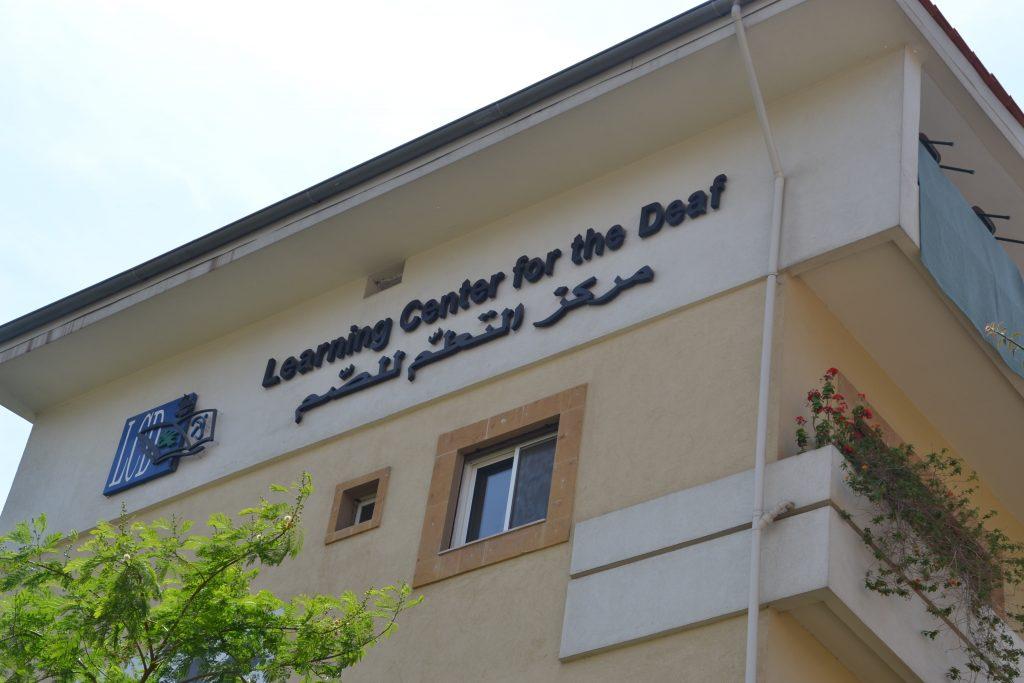 Centro para personas sordas cerrado