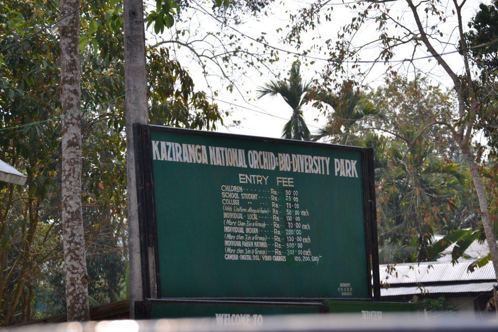 Información con los precios de la entrada al parque
