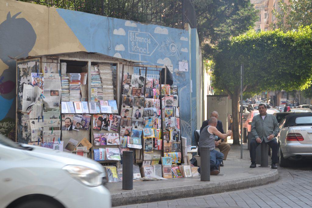 barrio Hamra
