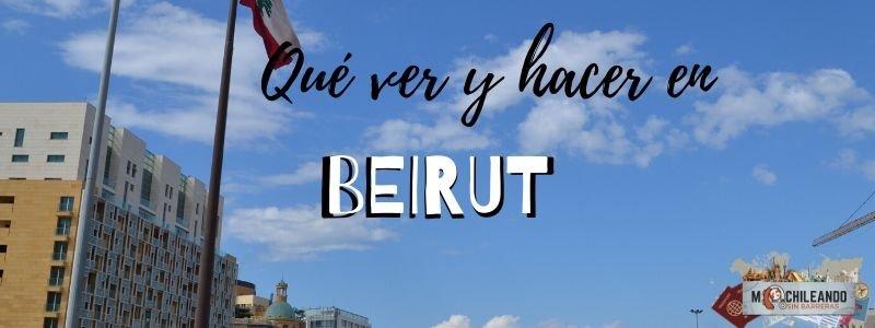 que ver en Beirut